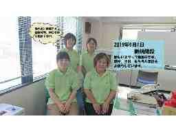 ニチイケアセンター諏訪城南(岡谷支店)