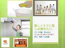 ニチイケアセンター秋田(秋田支店)
