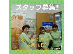 ニチイケアセンター京都八幡(京都支店)