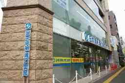 日本調剤 溝口薬局