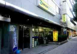 日本調剤 元町薬局