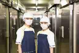 日清医療食品株式会社 介護老人保健施設葵の園長久手(名古屋支店)