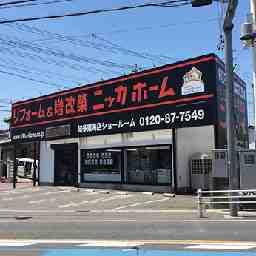 新築住宅営業の求人 愛知県 東海市 Indeed インディード