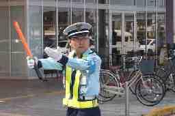 日警保安 神奈川事業部