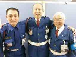 日警保安 東葛事業部