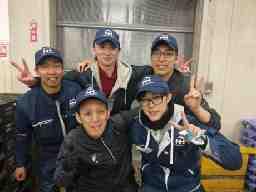 日本デイリーネット 名古屋 センター ニッポンハムグループ