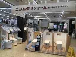 ニシムタ 五十市店