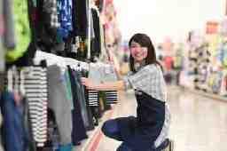 西松屋チェーン 鈎取ショッピングセンター店