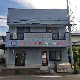 西日本新聞エリアセンター都市圏グループ