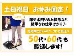 松山ヤクルト販売