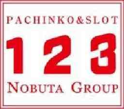 123南昭和店