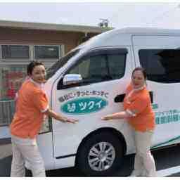 株式会社ツクイ ツクイ横浜泉(2081)