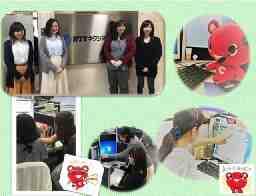 札幌オペレーションセンター/ケガの共済金請求に関する電話応対業務全般