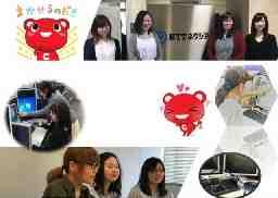 札幌オペレーションセンター/CO・OP共済に関する電話応対業務