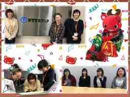 札幌オペレーションセンター/契約照会、変更、解約等に関する電話応対業務