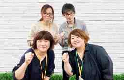 札幌オペレーションセンター/粗大ごみ処理受付・問合せ窓口業務(メール・チャット)
