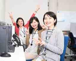 NTTデータスマートソーシング BPOセンター