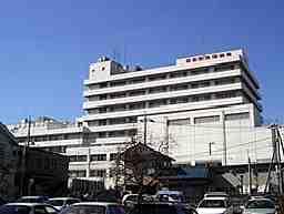 神奈川県厚生農業協同組合連合会 相模原協同病院