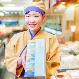 小倉山荘 名古屋高島屋店