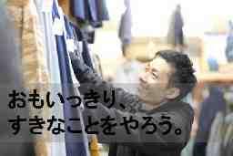 買取王国春日井店