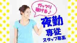 津山ナーシングホーム