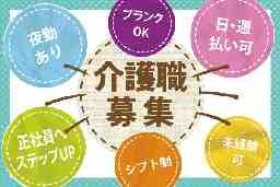 株式会社T.S.I サービス付き高齢者向け住宅 アンジェス当新田