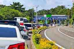 西日本高速道路総合サービス沖縄株式会社