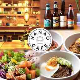 HANAO CAFE(ハナオカフェ) 酒々井プレミアムアウトレット店