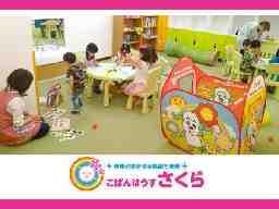こぱんはうす さくら 立川幸町教室