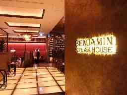 Benjamin Steak House 六本木店