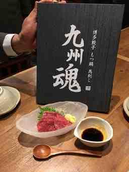 九州魂 池袋西口店