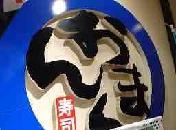 吉井食品 吉井食品株式会社