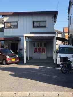 ASA(朝日新聞) 西大津