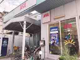 ASA(朝日新聞) 岡町