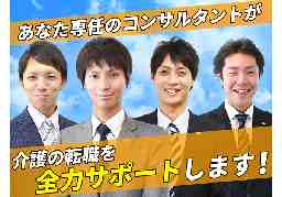 近畿中央ビジネス株式会社