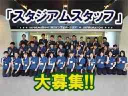 京セラドーム大阪 イベントSTAFF