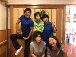 大阪府社会福祉事業団 デイサービスセンター春日丘荘「彩の家」