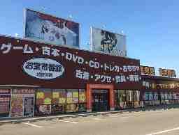 お宝市番館 加古川店