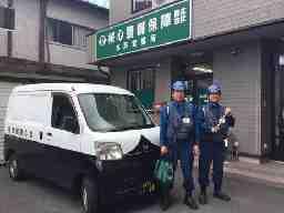 桜心警備保障株式会社 水沢営業所