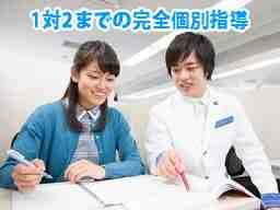 東京個別指導学院(ベネッセグループ) 浦和教室