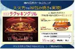 キッチン空間事業部 神戸工場