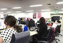 Pado design factory 関内オフィス