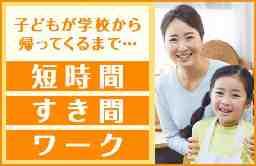 (株)PAL_船橋市日の出(No,426)