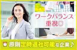 (株)PAL_大阪本店(No,901)