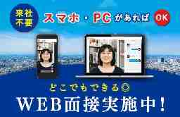 (株)PAL_名古屋市南区立脇町(No,120)