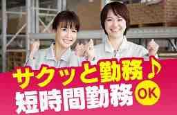 (株)PAL_多摩市南野(No,105)