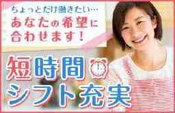 (株)PAL_糟屋郡粕屋町(No,429)