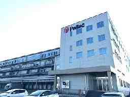 株式会社PALTAC RDC北陸