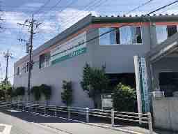 パルシステム東京 八王子センター