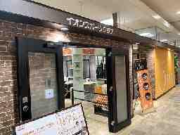 イオンリテール株式会社 イオンスポーツクラブ3FIT東員店